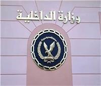 «الداخلية» تكشف تفاصيل ضبط المتهم بدهس فتاة في القاهرة