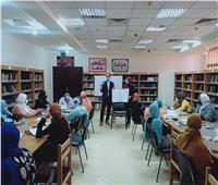 «ثقافة القليوبية» تناقش قضايا المرأة المصرية