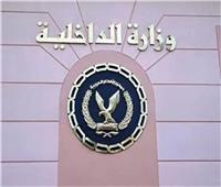 الأمن يوضح حقيقة ما تم تداوله تحت عنوان «خطف الأطفال»بالشيخ زايد