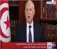 قرارات أسعدت «التونسيون» عقب اجتماع الرئيس التونسي مع القيادات