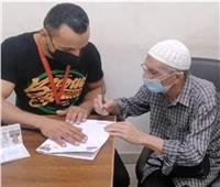 الداخلية تقدم خدمات مميزة لكبار السن وذوي الاحتياجات بـ«الجوازات»