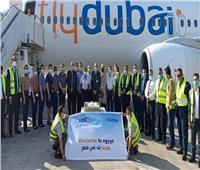 مطار سوهاج يستقبل أولى رحلات فلاي دبي