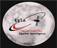 وكالة الفضاء المصرية تستضيف رؤساء وكالات الفضاء الإفريقية