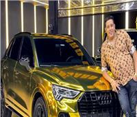 حمو بيكا يبيع سيارته بسبب مشاجرات الساحل الشمالي