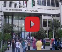 فيديوجراف| قواعد قبول طلاب الشهادات المعادلة بالجامعات