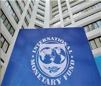 """صندوق النقد الدولي: البحرين تحتاج """"تعديلاً مالياً عاجلاً"""" عقب الوباء"""