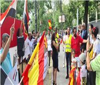 وقفة أمام البرلمان الأوروبي في مدريد لدعم موقف مصر والسودان بقضية سد النهضة
