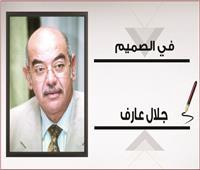 بين القناة والسد العظيم كانت مصر تكتب التاريخ