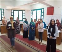 «مجموعات الادخار والإقراض الرقمي».. دورة تدريبية لـ «القومي للمرأة» بسوهاج