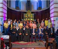 اختتام فعاليات مشروع «معًا من أجل مصر» في الإسكندرية