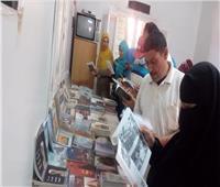 تنظيم معارض للكتاب لنشر الوعي الثقافي بالوادي الجديد