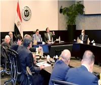 الهيئة العامة للاستثمار تناقش مشروع اللائحة التنفيذية لقانون الجمارك الجديد
