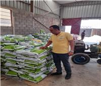 ضبط أقراص «غلة» و١٧ عبوة مبيدات زراعية منتهية الصلاحية بالبحيرة