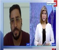 صحفي تونسي: قرارات الرئيس قيس سعيد جنبت تونس «انفجار اجتماعي»  فيديو