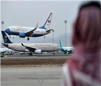 الداخلية السعودية: المواطنون الذين سافروا لدول محظورة سيمنعون من السفر لـ 3سنوات