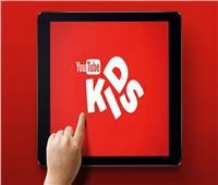 4 خطوات هامة للتحكم فيما يشاهده أطفالك على يوتيوب