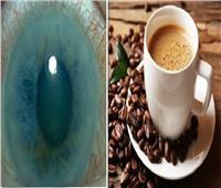 دراسة تكشف العلاقة بين «المياه الزرقاء» و «القهوة»