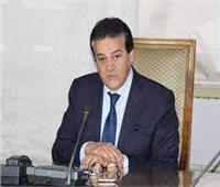 التعليم العالى: فوز مصر بمنصب نائب رئيس لجنة إفريقيا لعلوم المحيطات