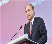سفير موسكو في واشنطن: يجب حل المشاكل المتراكمة في العلاقات الروسية الأمريكية