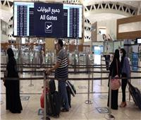 السعودية تمنع السفر المباشر وغير المباشر لإثيوبيا والإمارات وفيتنام