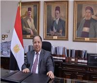 وزير المالية يصدر بحركة ترقيات جديدة بمصلحة الجمارك
