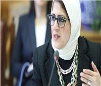 وزيرة الصحة: 146 مليون جرعة لقاح كورونا في مصر بنهاية العام الجاري