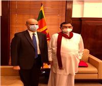 سفير مصر بكولومبو يبحث تعزيز العلاقات الاقتصادية مع وزير مالية سريلانكا