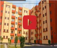 فيديوجراف| تفاصيل 100 ألف وحدة سكنية جديدة لمحدودي ومتوسطي الدخل