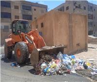 رفع 4 آلاف طن قمامة خلال أسبوع واستمرار حملات الإشغالات المخالفة بـ«مطروح»