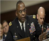 وزير الدفاع الأمريكي: أفعال الصين في المحيطين الهندي والهادئ تهدد سيادة الدول