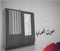 «صوت العرب».. فيلم وثائقي الخميس المقبل على «dmc»