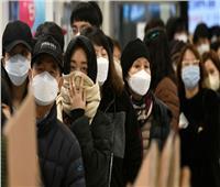 كوريا الجنوبية: تسجيل 1896 إصابة جديدة بفيروس كورونا
