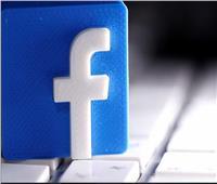 فيسبوك تعلن عن تغييرات جديدة