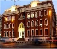 جامعة الإسكندرية الثانية محليًا في تصنيف ويبوميترك الإسباني
