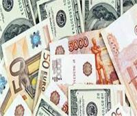 تباين اسعار العملات الأجنبية في منتصف تعاملات اليوم