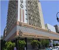 31جامعة مصرية في تصنيف التايمز 2021 للجامعات العربية