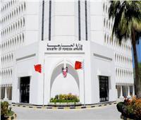 البحرين تستنكر استمرار «الحوثي» في استهداف المناطق السكنية بالسعودية