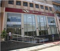 مميزات حساب توفير بنك ناصر.. أبرزها أعلىعائد بالسوق المصرفي