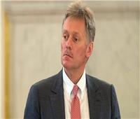 الكرملين: نأسف لقرار ألمانيا الخاص بتعليق فعاليات منتدى حوار بطرسبورج