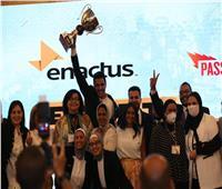 وزيرة التضامن الاجتماعي تكرم أبطال  إيناكتس جامعة الأزهر