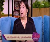 سميرة عبد العزيز: لم يتم أي اتصال مع محمد رمضان
