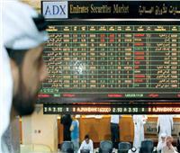 بورصة أبوظبي تختتم بارتفاعالمؤشر العام
