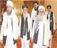 الصين تستقبل وفدًا من طالبان.. وبلينكن في الهند لبحث مستقبل أفغانستان