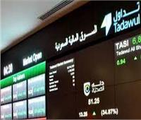 سوق الأسهم السعودية يختتم بارتفاعالمؤشر العام