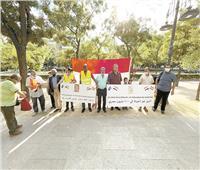 وقفة للجاليتين المصرية والسودانية في إسبانيا ضد التعنت الإثيوبي