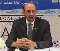اللجنة الأولمبية: «الجميع توقع أن يكون منتخب مصر حصالة المجموعة»