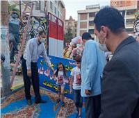 إطلاق اسم الشهيد «محمد فضل الله شامة» على مدرسة صلاح الدين بالمحلة
