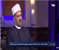 مستشار مفتي الجمهورية: الرئيس السيسي يرد على أي ادعاءات بالعمل| فيديو