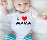بدون نطق.. ٧ طرق يقول بها الرضيع «أحبك ماما»