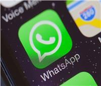«واتس آب» يكشف عن تقنية جديدة بشأن الدردشات المؤرشفة